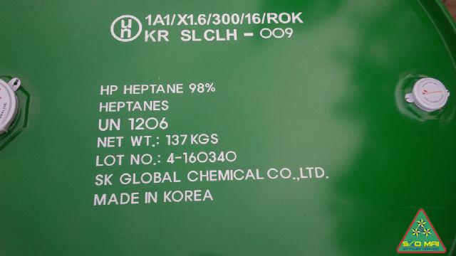 Hóa chất công nghiệp N-HEPTANE